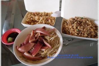 ∥2012,小琉球迎王祭∥ Day2-4 食記:組 羊肉粳魷魚粳