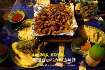 ∥韓國首爾∥ 新堂站黃鶴洞食記:眼鏡奶奶烤腸(안경할머니곱창)- 推薦必吃美食!!讓我超念念不忘,再訪美味烤腸!