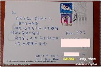 July, 2011, 韓國,首爾自由行◆From Seoul,明信片