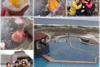 旅遊∥ 台東綠島 - 世界唯三海底溫泉:朝日溫泉&來個溫泉大餐吧!