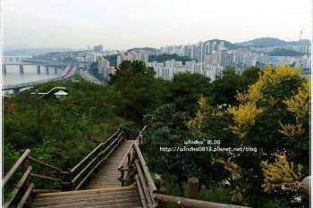 ∥韓國首爾遊記∥ 鷹峰山(응봉산) - 俯瞰漢江的推薦景點!眺望浪漫日景與夜景&《天使之眼》、《沒關係,是愛情啊》之韓劇拍攝地點
