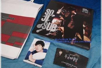 Kpop開箱∥ 蘇志燮(소지섭,So Ji Sub)第二張迷你專輯《6시...운동장;6PM...GROUND》