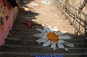 首爾遊記∥ 惠化站。梨花洞壁畫村 이화벽화마을 、駱山公共藝術 - 走訪首爾的必去景點