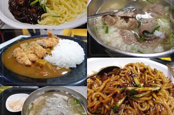 ∥2012。韓國自由行∥ Day5-4 麗水世博 - 美食篇:炸醬麵、冷麵、排骨湯