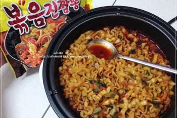∥韓國。泡麵∥ 오뚜기 볶음진짬뽕(不倒翁 真炒碼乾麵/真海鮮乾麵)- 香辣過癮的乾拌炒碼麵