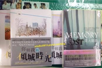 照片日誌∥ 用FB寫日記★2015/10/01~10/31