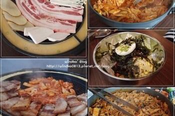 食記∥ 台北大安。漢。韓國食堂깡 Kang2 - 鐵桶桌椅的韓國烤肉店,烤五花肉加一圈烤蛋,최고!(近忠孝復興站)