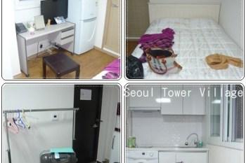 韓國首爾住宿心得∥ 明洞站民宿。Seoul Tower Village(STV)