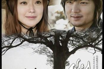 韓劇∥《신의(信義/神醫)》EP24心得 - 現在才是開始(上)