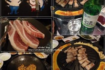 食記∥ 高雄左營。釜山男子(부산남자)韓國烤肉專門店 - 鐵桶桌椅&美味烤肉,讓人一秒到韓國!(近左營高鐵站)