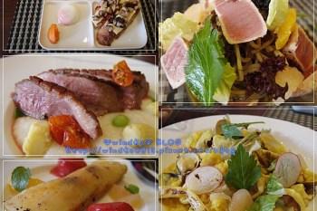 食記∥ 高雄前鎮。Le Fond Fusion Cuisine 四季料理 - 溫暖手作餐點、早午餐