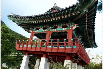 ∥韓國釜山遊記∥ 影島。75廣場(影島八景之一&從南浦洞搭公車前來的交通方法)