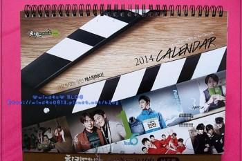 신화∥ Shinhwa(神話)代言Mania炸雞(치킨매니아)之2013&2014年&2015年桌曆