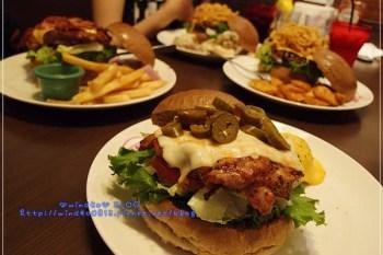 食記∥ 台北中正。發福廚房Bravo burger(公館店) - 熱量超高,但很幸福滿足