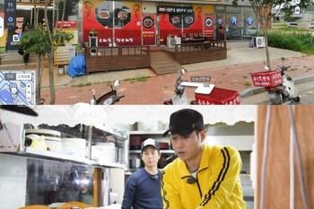 韓綜∥《신화방송(神話放送)》第二季EP03、04拍攝景點:愛的炸醬麵(사랑의 짜장면),홍콩대반점