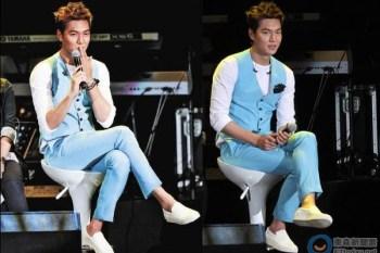 이민호∥ 20130721 李敏鎬世界巡迴台北演唱會,Lee Min Ho 2013 Global Tour in Taipei - 心得(2)
