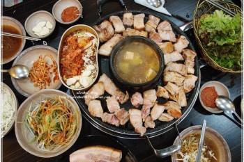 韓國首爾食記∥ 汝矣島站烤肉吃到飽:荒謬的生肉엉터리 생고기-5公分以上的超厚切五花肉+小菜+大醬湯無限添加