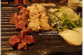 ∥韓國首爾食記∥ 往十里站。우통대창(牛㷁大倉)- 烤牛大腸