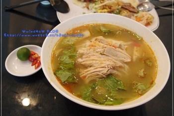 食記∥ 高雄三民。日月香越南料理屋
