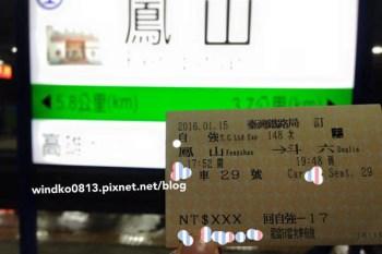 照片日誌∥ 用FB寫日記★2016/01/01~01/31