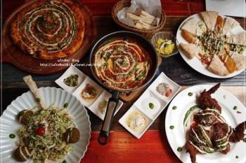 食記∥ 高雄三民。依瑪以色列餐廳 imma Israeli Restaurant - 享受少見的猶太異國料理