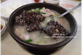 ∥韓國釜山∥ 西面站食記:松亭3代豬肉湯飯(송정3대국밥)- 豬肉湯飯是我最愛的釜山必吃美食啊!