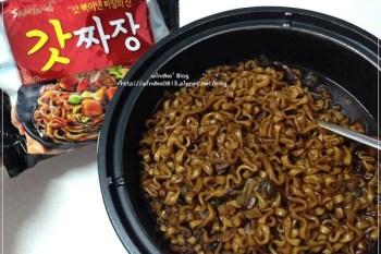 ∥韓國。泡麵∥ 삼양 갓짜장(三養炸醬麵)