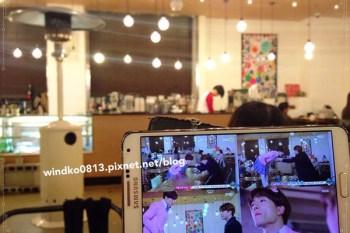 韓國首爾食記∥ 弘大站:Green Cloud Coffee。韓劇《Kill Me Heal Me》EP13拍攝景點:安耀娜與吳俐溫初見面的咖啡店