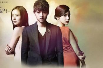 韓劇∥ 《착한남자(善良的男人)》EP01-06心得