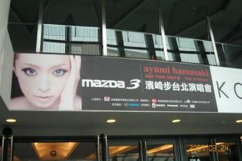 ∥ 20070324 ayumi hamasaki ASIA TOUR 2007 A ~Tour of Secret~