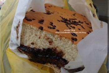 食記∥ 台南。名東傳統現烤蛋糕 - 排隊是值得的,現烤剛出爐蛋糕超綿密超好吃!(大推薦南瓜乳酪口味)