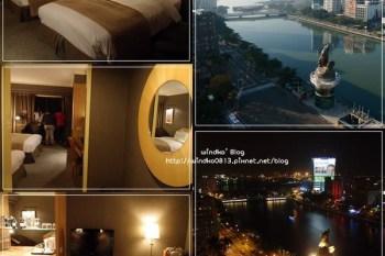 住宿∥ 高雄前金。高雄國賓大飯店 - 愛河畔眺望港景的好視野