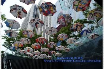 ∥韓國首爾遊記∥ 市廳站傘海藝術、清溪廣場、清溪川 - 個人偏愛的必去景點