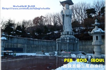 ∥韓國首爾自由行∥ 奉恩寺(봉은사)- 讓人心情平靜的佛教聖地&韓劇《信義》景點:大將穿越天門來到現代的出口