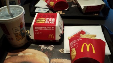 The local food in China was excellent, but sometimes I wanted a taste of home. There were a number of American fast food restaurants near the university, including McDonald's, Kentucky Fried Chicken and Pizza Hut. I think the most surprising thing was how little difference there was between a Big Mac in China and one in the U.S.