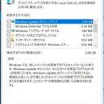 [Windows 10] Windowsアップデートで再起動したら画面が真っ暗になったまま起動しなくなった