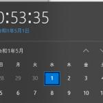 Windows 10を新元号「令和」に対応させてみる