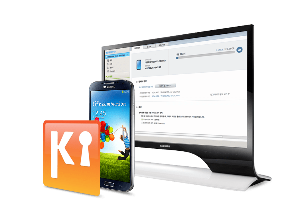 samsung kies windows download