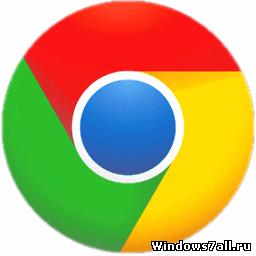 Скачать бесплатно гугл хром