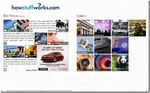 Windows 8 HowStuffWorks App