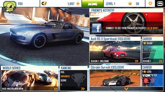 Asphalt 8: Airborne - Main Screen