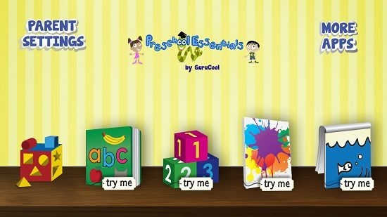 GuruCool PlaySchool Main Screen
