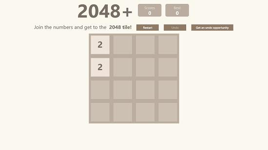 2048  Main Screen