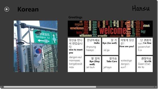 Hansu learn korean
