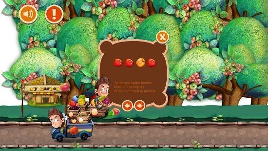 Berry5000 Main screen