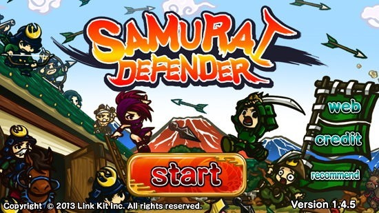 Samurai Defender Free main menu