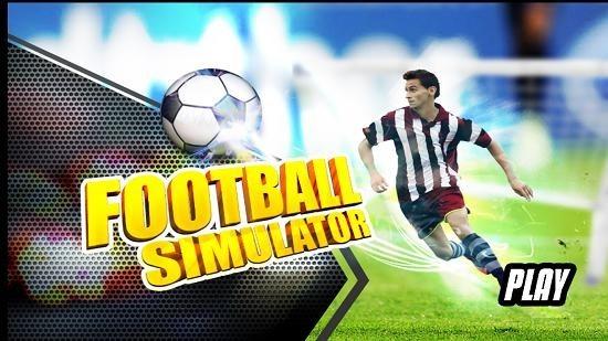 Football Simulator main screen