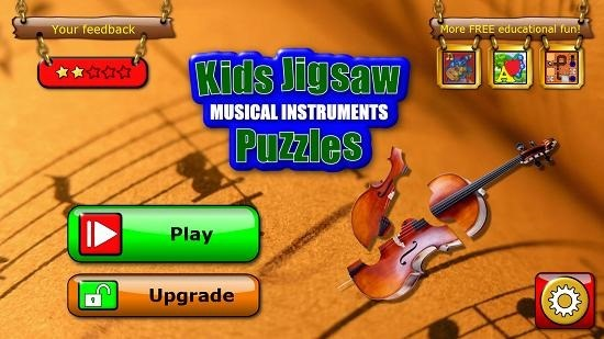 Kids Musical Jigsaw Puzzles main screen