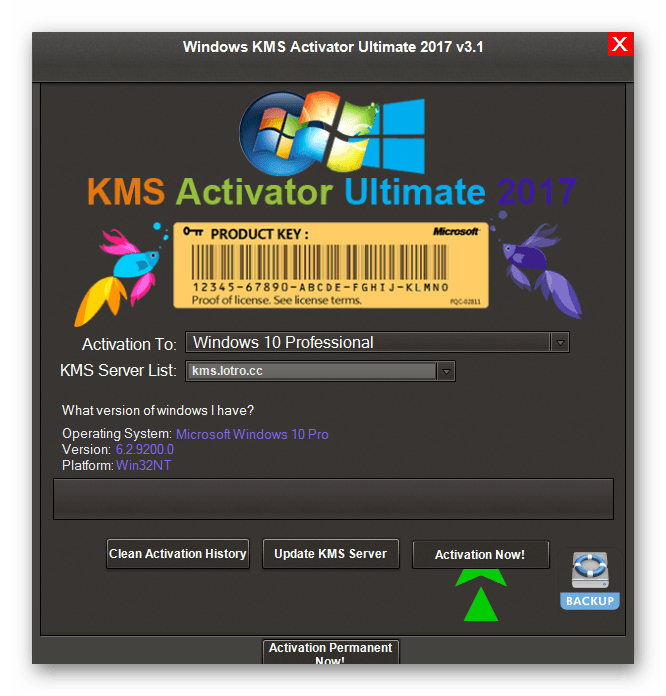 Windows KMS Activator Ultimate 2018 Free Download