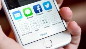 Bing iPad